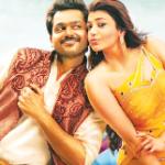 Karthi & Kaajal