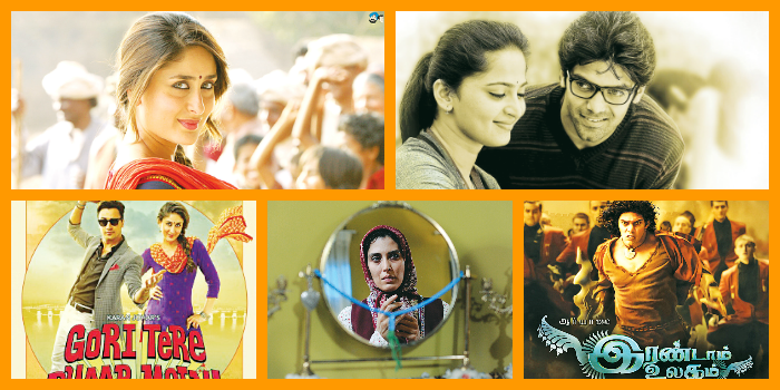 (Clockwise from left), a still from 'Gori Tere Pyaar Mein', a still from 'Irandaam Ulagam', the poster of the film 'Irandam Ulagam, a still from an Iranian movie and the poster of 'Gori Tere Pyaar Mein'.