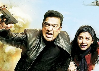 Kamal Haasan and Pooja Kumar in Vishwaroopam.