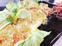 Steamed Vietnamese Basa